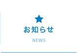 n_news_off